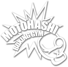 MOTOHASHI BOXING GYM